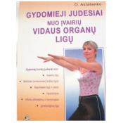 Gydomieji judesiai nuo įvairių vidaus organų ligų